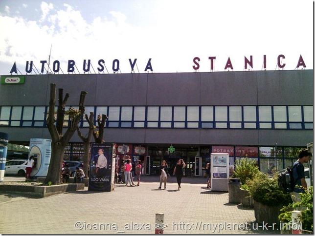 Автовокзал в Кошице