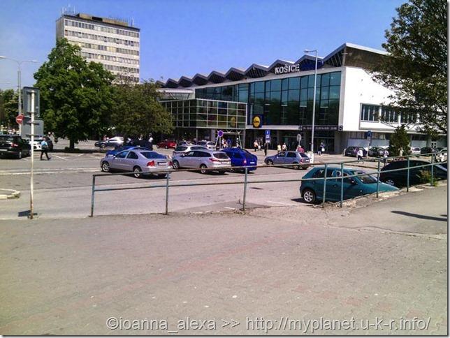 Залізничний вокзал в Кошице