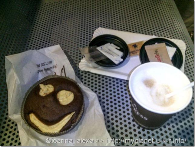 Моя печенюшка «Смайлик» с кофе