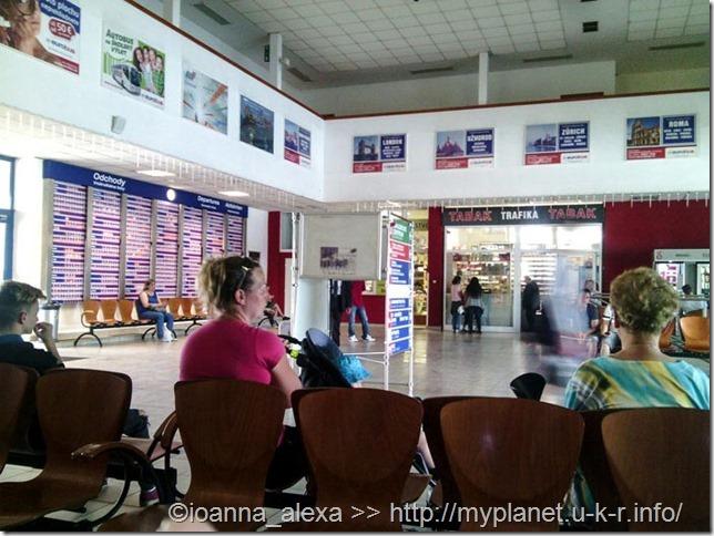 Зал ожидания автовокзала в Кошице