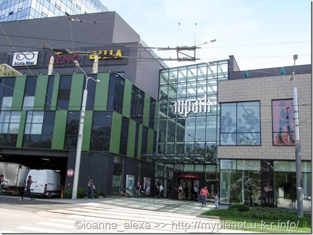 Торговий центр Аупарк в Кошице