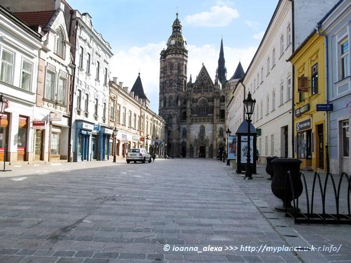 Вид на Собор Святой Елизаветы с Альжбетиной улицы (Alžbetina ulica)