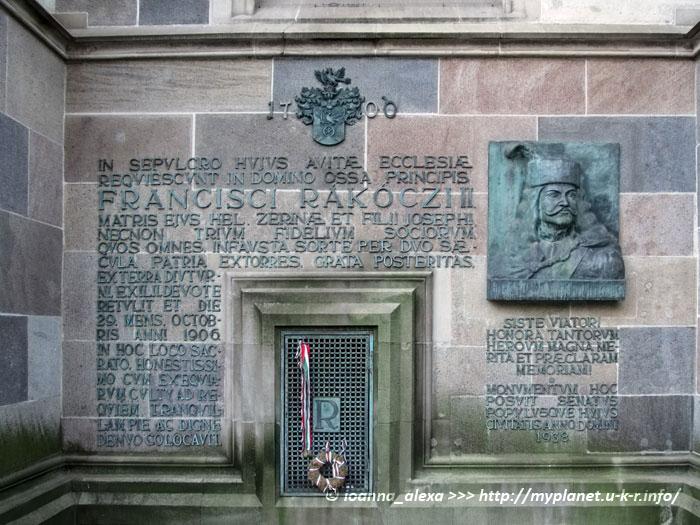 Барельеф Ференца II Ракоци на фасаде Собора Святой Елизаветы