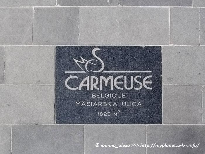 Табличка, посвященная бельгийская горнодобывающая компании Carmeuse, которая производит известку и известняк