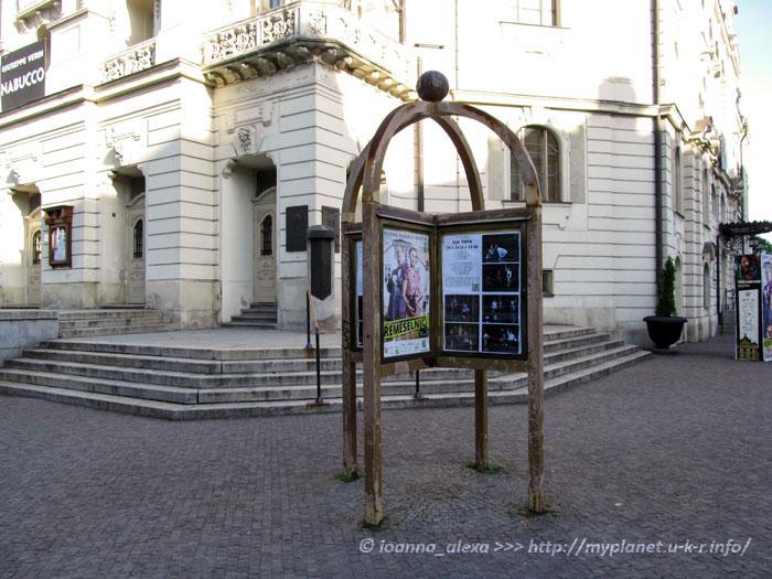 Стенд с афишами возле театра в Кошице