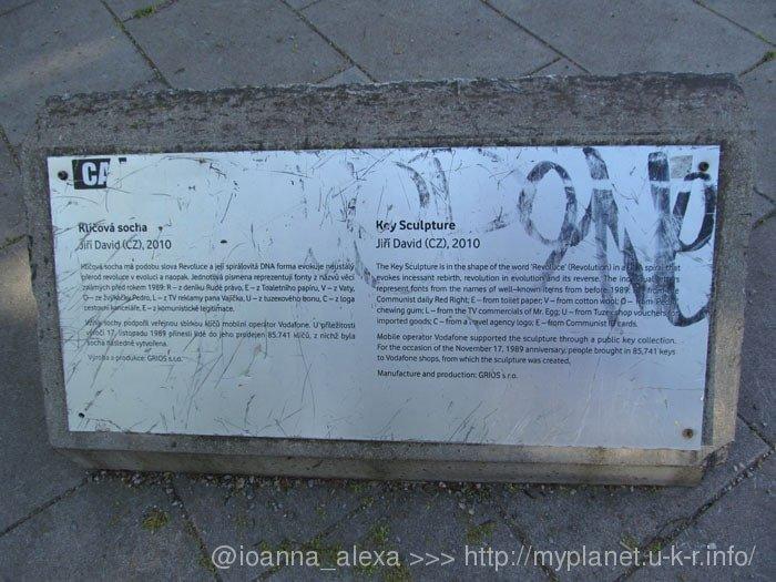 Табличка с описанием скульптуры из ключей на чешском и английском языках