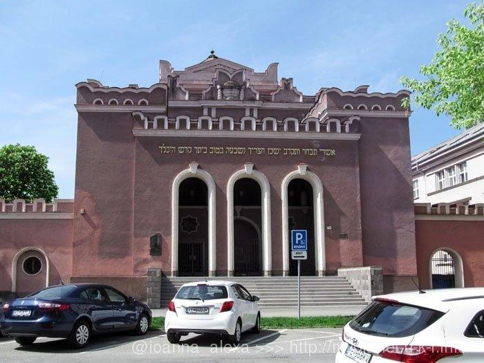 Синагога на улице Пушкинова в Кошице
