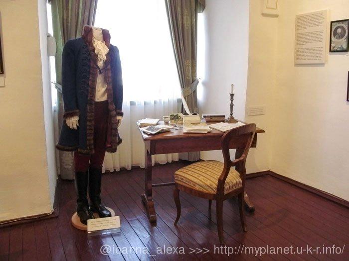Реконструкция одежды самого Ф.Казинцы (приблизительно 1800 г.)