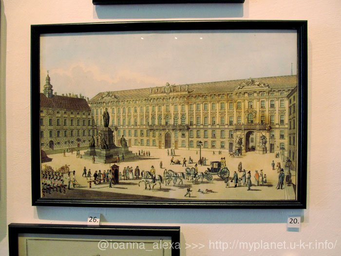 Площадь в Хофбурге - зимней резиденции австрийских Габсбургов (здесь я бывала :) )
