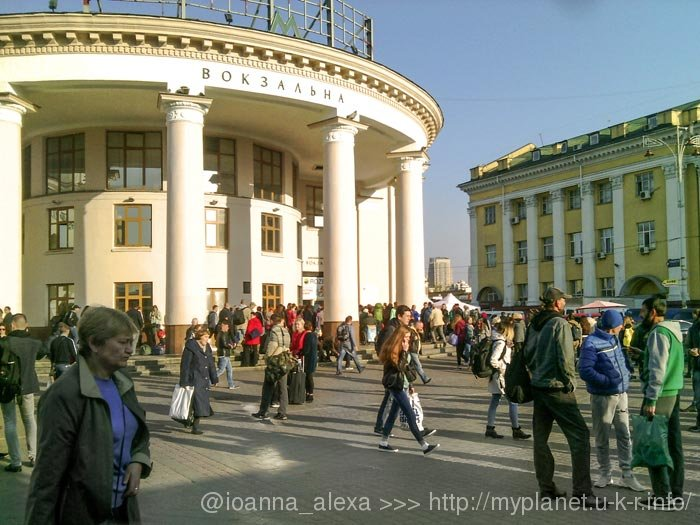 Киев, метро Вокзальна возле жд вокзала