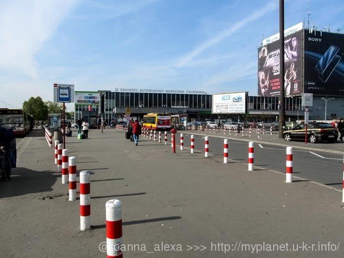 Автовокзал Заходня в Варшаве