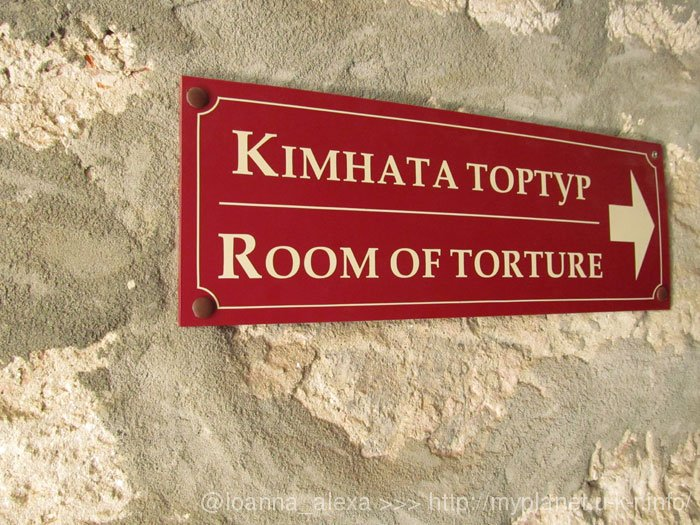 Табличка «Комната пыток»