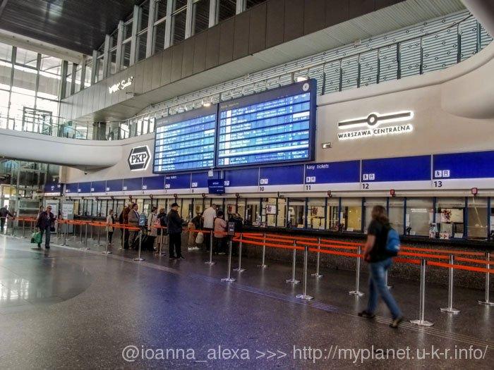 Кассовый зал вокзала Варшава-Центральная