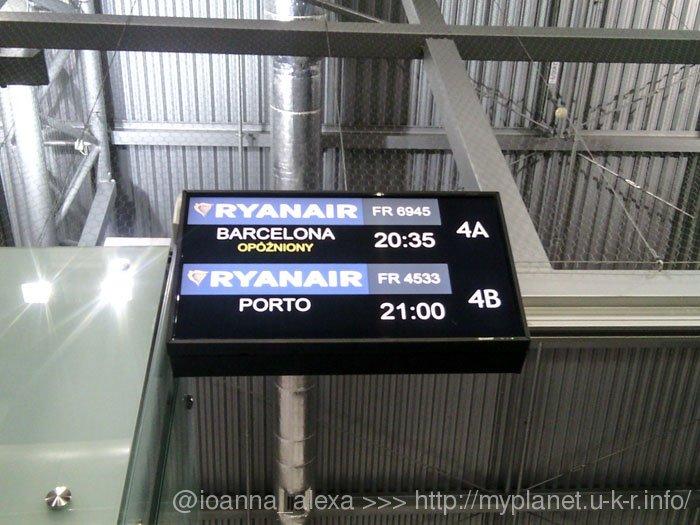 Табло, информирующее о ближайших рейсах
