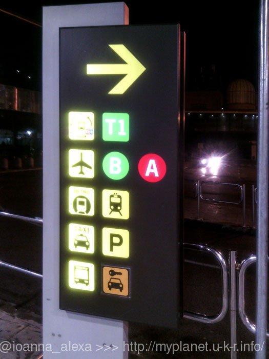 Табло с указателями в аэропорту Барселоны
