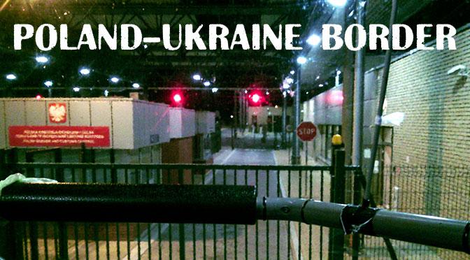 Перетин Українсько-Польського кордону по безвізу