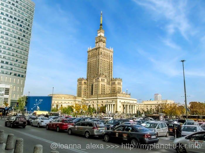 Дворец культуры и науки – вид со станции Варшава-Центральная