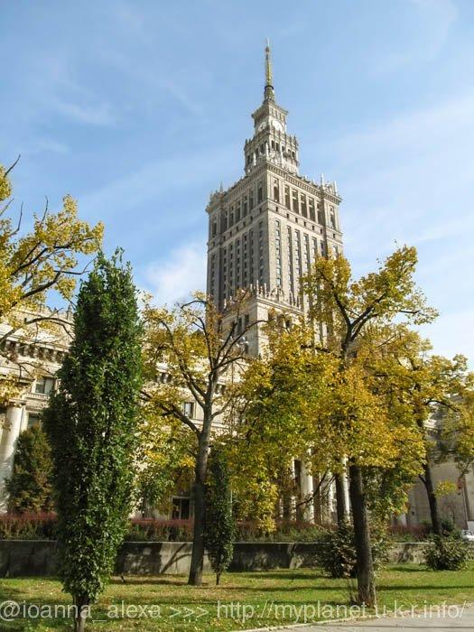 И еще один ракурс — Дворец культуры и науки в окружении осенних деревьев