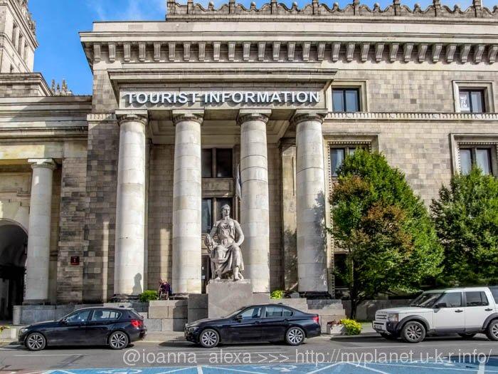 Вход в Инфоцентр для туристов в Дворце культуры и науки в Варшаве