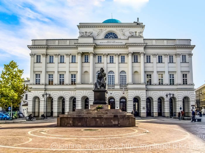 Дворец Сташица и памятник Николаю Копернику в Варшаве