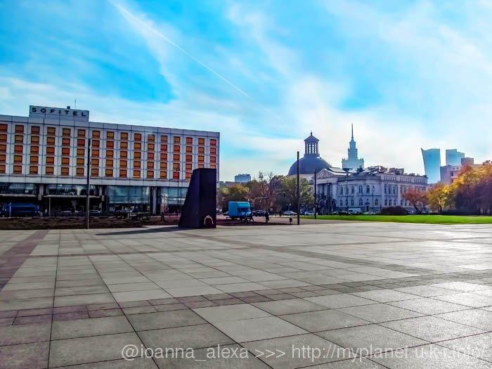 Площадь Пилсудского – вид в сторону Сталинской высотки