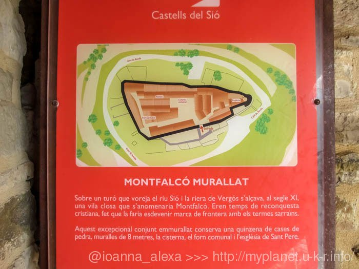 Карта деревни Монтефалько Мураллат
